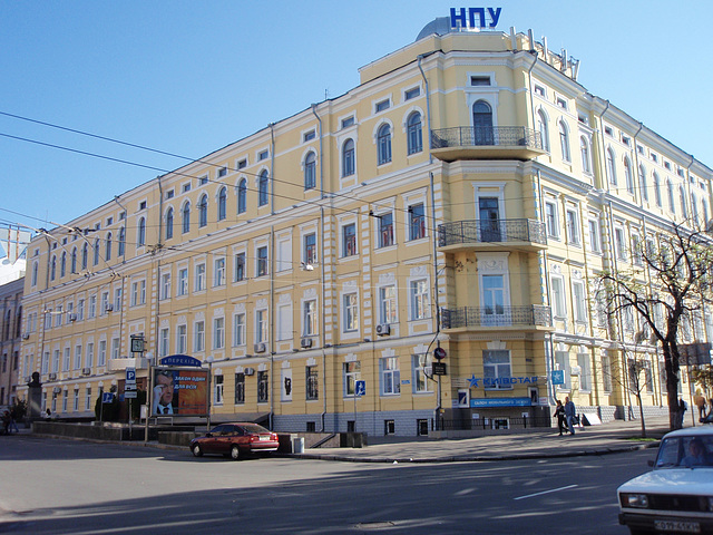 NPU Dragomanowa