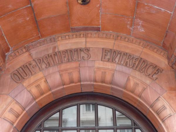 Outpatients Entrance