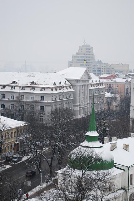 Hauptquartier des Sicherheitsdienstes der Ukraine