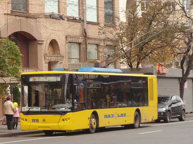 LAZ-E183 aka ElectroLAZ 12 Oberleitungsbus