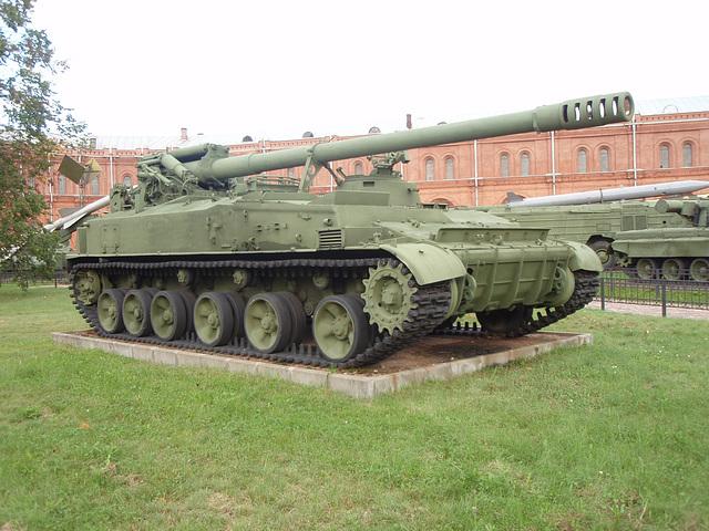 2S5 Giatsint-S 152-mm Kanone