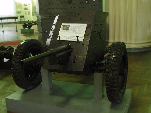 PAK-35/36 37-mm Kanone