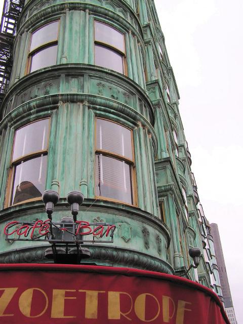 San Francisco (p1280121)