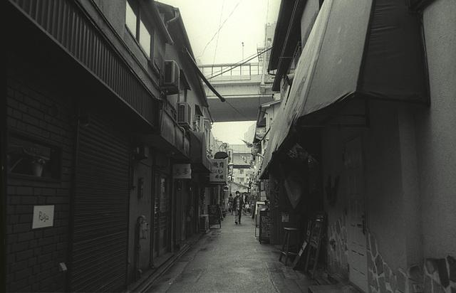 Sangentyaya - 14