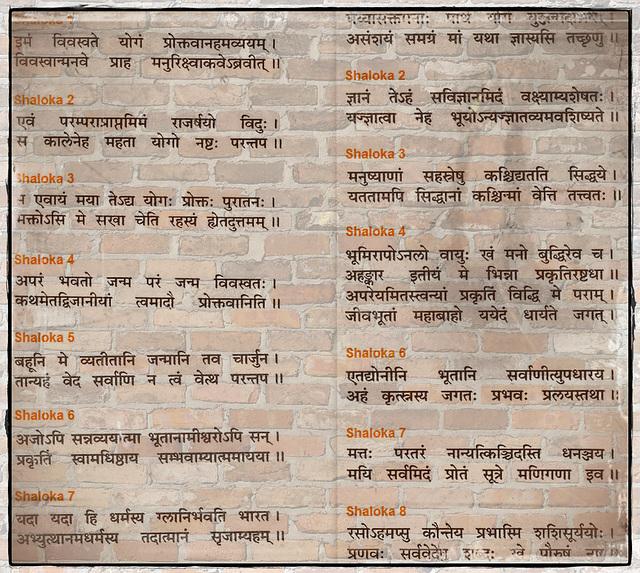 Samskrata ~ Sanskrit