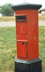 George V post box