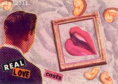 """ATC """"Kiss 1"""" (ex)"""
