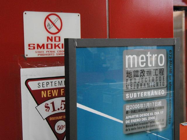 No Smoking (p1162371)