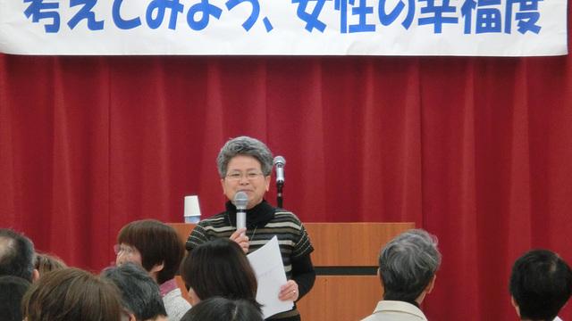 Hiroŝimo 2013, Taeko Osioka raportas