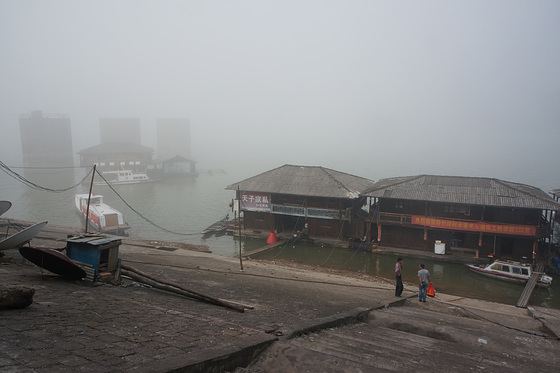 Jetty in the morning mist