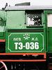BR 52 (p8280777)