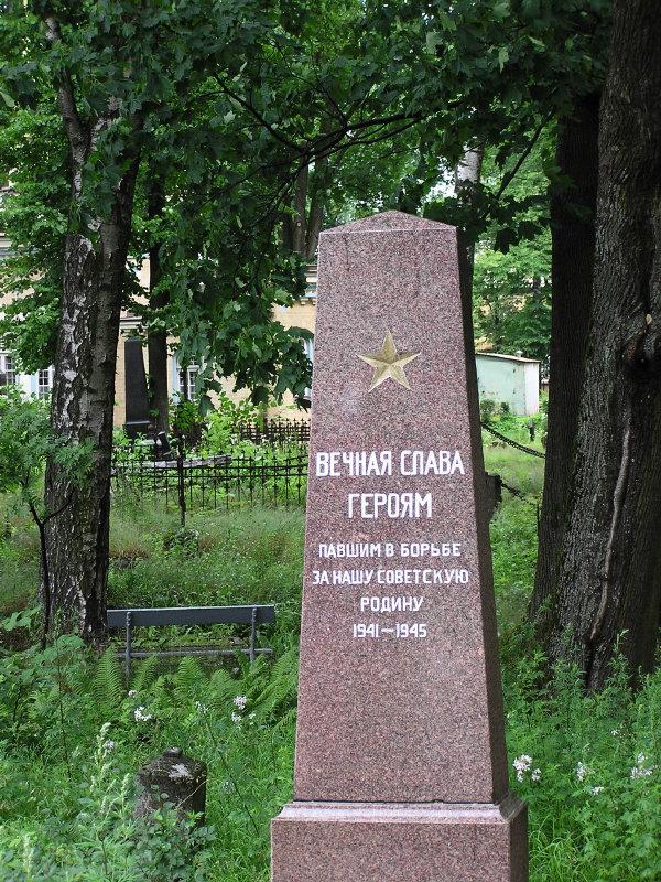 Riga (p7211644)