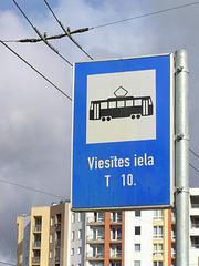 Streetcar (p8280712)