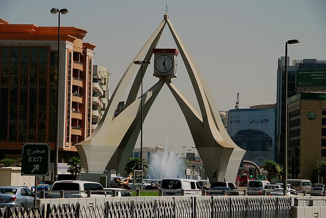 Fish Roundabout, Dubai