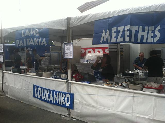 St. Katherine's Greek Festival 2013