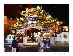 Yokohama - China Town (3)