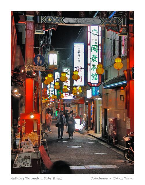 Yokohama - China Town (4)