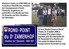 06 —  Rachel-David-Hewitt, 2000