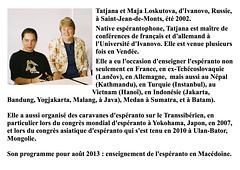09 — Tatjana Loskutova, 2002