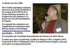 12 — Petr Chrdle, 2004