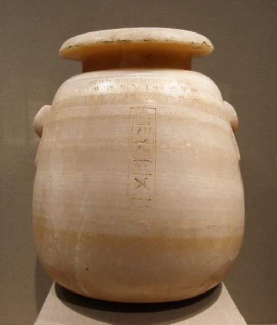 Ipernity Alabaster Vase In The Metropolitan Museum Of Art November