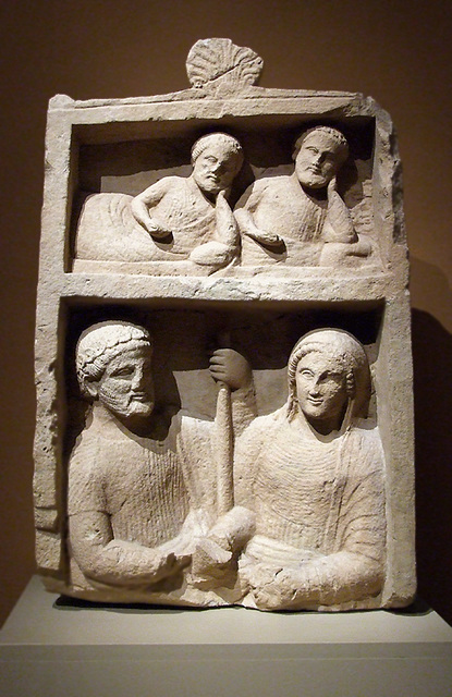 Cypriot Limestone Grave Marker in the Metropolitan Museum of Art, February 2008