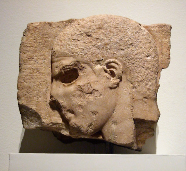 Fragment of a Marble Grave Stele with the Head of a Youth in the Metropolitan Museum of Art, February 2008
