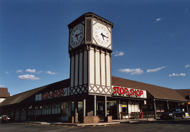 Southgate Shopping Center Clocktower, Aug. 2006