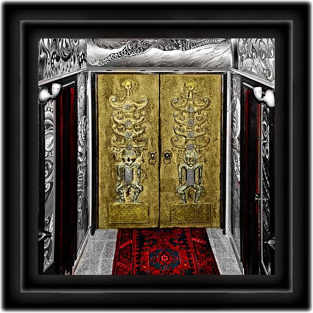 Царские Дверей
