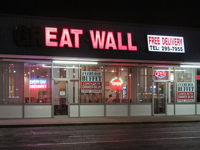 "Very embarrassing ""Eat Wall"" message of stripmall Great Wall huge & bottomless Chinese hot buffet of Vienna, West Virginia."