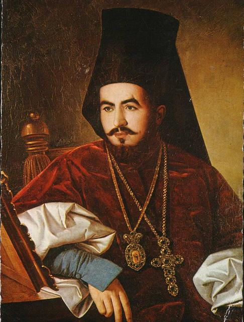 Petar II Petroviĉ Njegoŝ