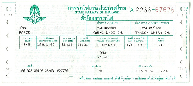 Thai ticket to ride