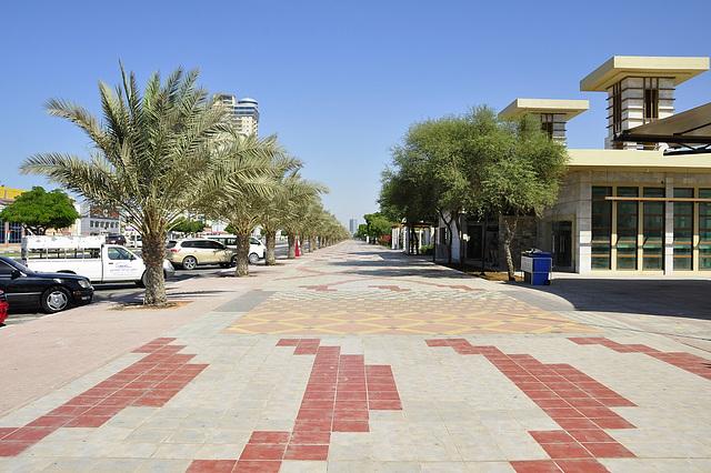 Al Khor Road
