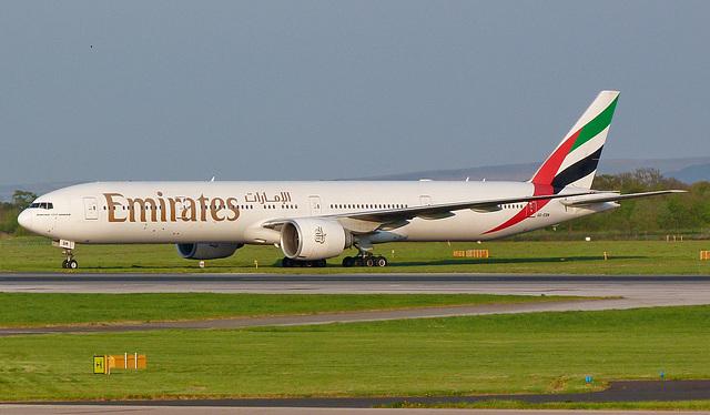 Emirates EBM