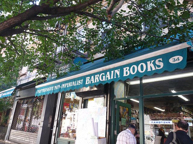 Unoppressive Non-Imperialist Books