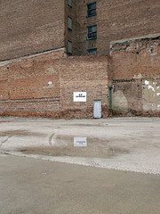 A no loitering area.