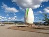 Voulez-vous coucher avec the world's largest pistachio.