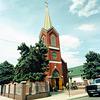St. Joseph Polish Catholic Church