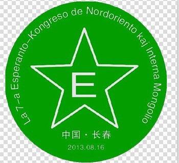 signo de nia regiona kongreso