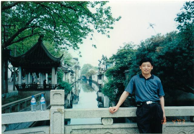 Ardo en Suzhou