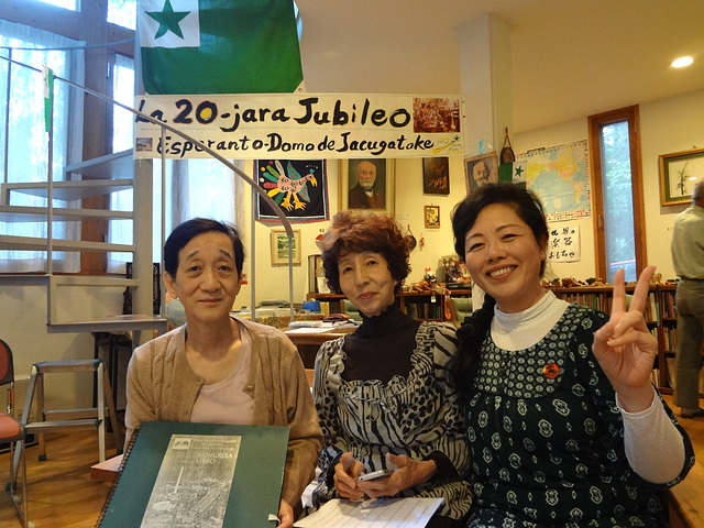 2014.9.13  I am in Japan esperanto house.With my friends.Visit here please.