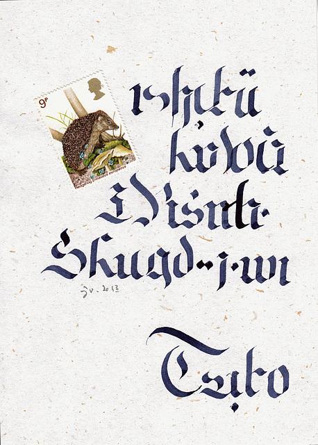 jx-vasxe-fantazia-skribo-1-2013