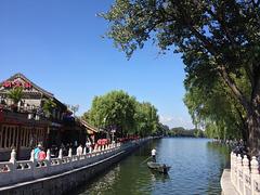 Poezia loko de Pekino