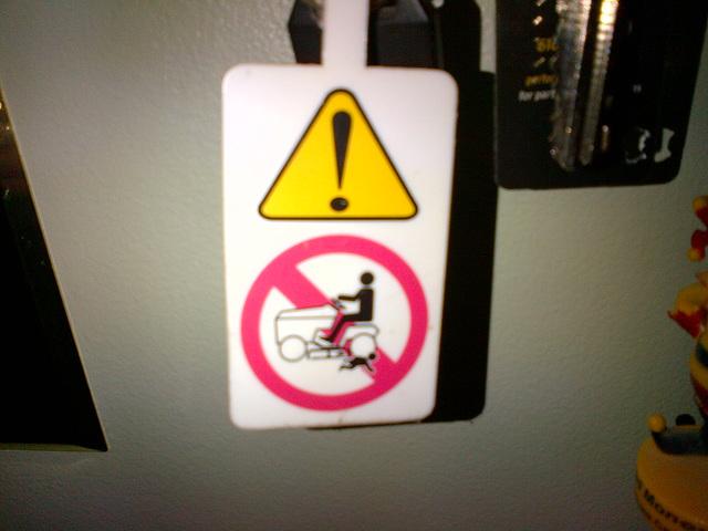 Do Not Mow Children