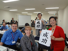 2013.10.13Mi partoprenis al la 100a Japana Esperanto Kongreso. I took part in Japan the 100th Esperant convention.With Canada and Korea Esperantist.We wrote Japan Kanji.