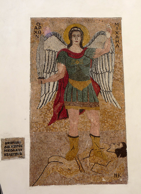 Mosaic at Panormitis Monastery of Michael the Archangel