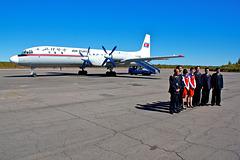 IL18 and crew