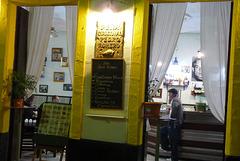 Cádiz, puerta del bar de  una peña.