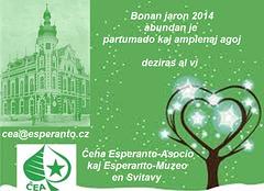 ĈEA-gratulo 2014