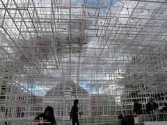 Cloud Pavilion 2
